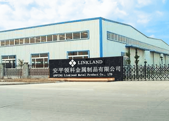 Anping Linkland Wiremesh Products Co., LTD.